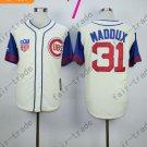 Chicago Cubs Baseball Jersey 31 Greg Maddux Cream Blue Stitched Authentic Baseball Jersey