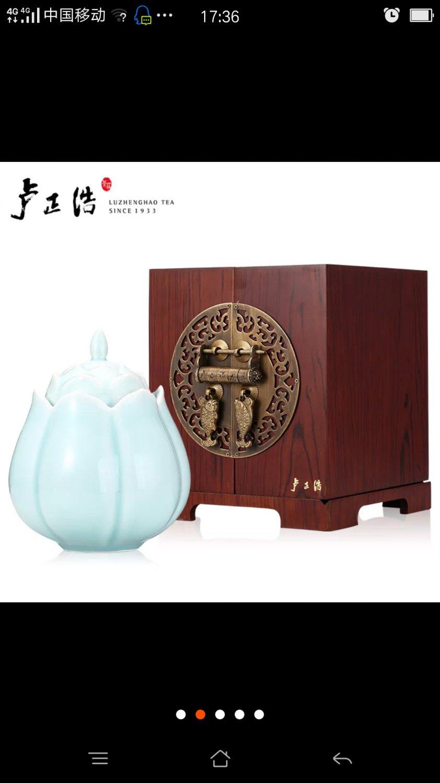 LU ZHENGHAO TEA   super Chinese west lake longjing tea  2016 longjing green tea fresh tea