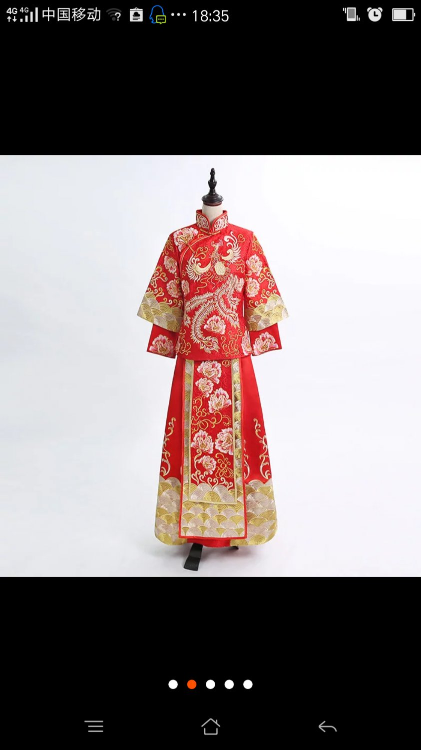 MTF a bride red dress,XiuHe longfeng dress,Chinese dress