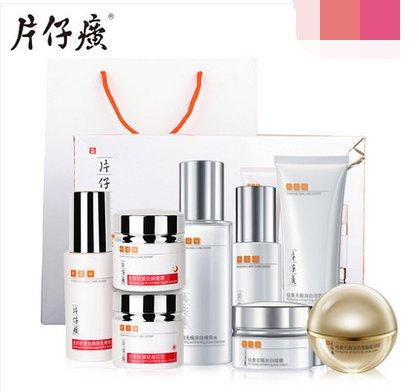 PZH/Pian Zai Huang anti-wrinkle luxury combination package