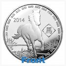 (1)-2014-1 Oz Silver Year Of The Horse 999 Pure Silver round with 12 Lunar year