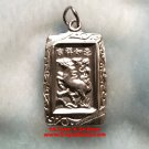 Chinese Zodiac Lunar 925 Sterling Silver Rectangle Year of Horse Pendant Small