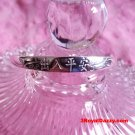 New Sterling Silver Flat Chinese Blessing Writing Newborn Baby Adjustable Bangle