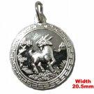 Chinese Zodiac Horoscope .999 fine Silver Round Year of Sheep Goat Pendant charm