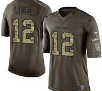 Denver Broncos Paxton Lynch #12 Jersey