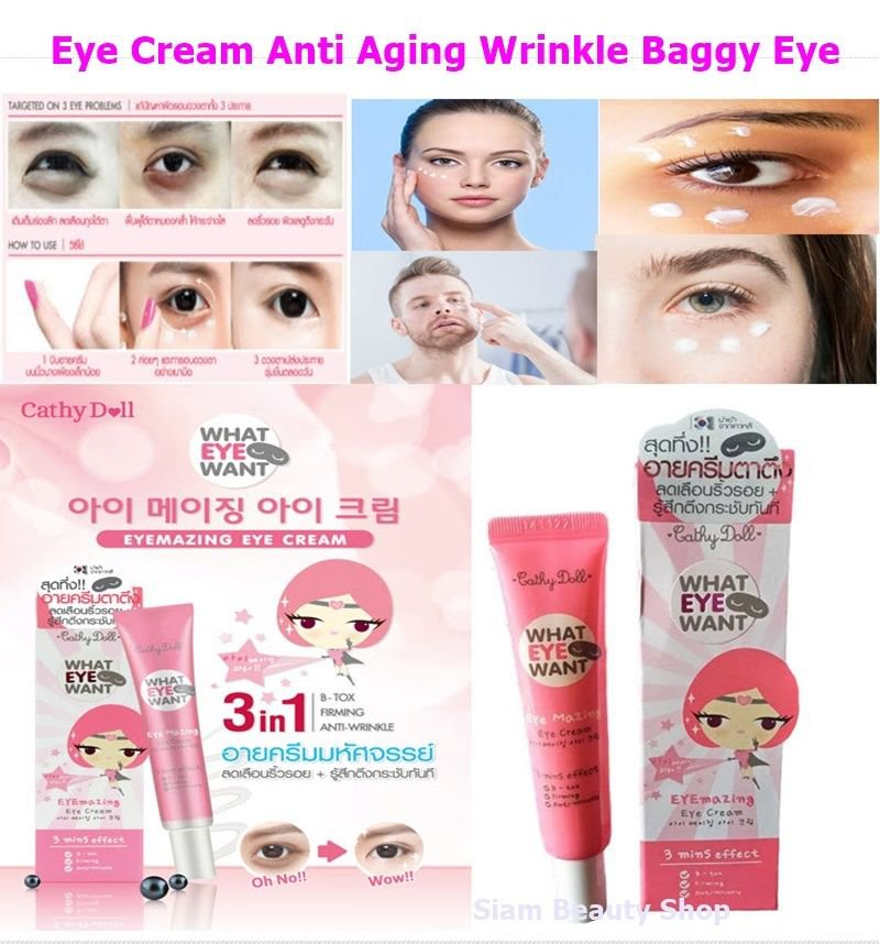 CATHY DOLL EYE CREAM Against Maturing CURE Loose Diminish WRINKLES BOTOX Dim Circle