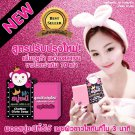 ChaNee Gluta Cleanser Brightening Atmosphere Skin decreases Dull Spots
