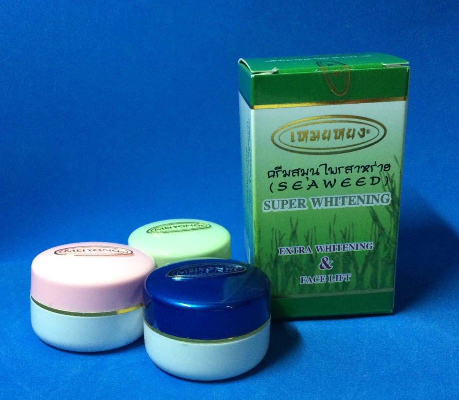 Meiyong Kelp Super Additional Brightening Cream Face Hostile to Melasma Skin break out Spots