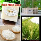 Gaba Rice Drain Home grown Cleanser Facial Body Brighten Spots Diminish Pimple Clear Spot
