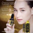 B'Secret Facail Serum Ruler Honey bee Drop Outrageous 3X Promoter Splendor Wrinkles Age
