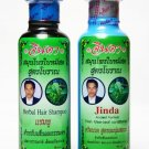 Jinda Thai Home grown Cleanser &Hair Conditioner Against Balding Harm Dandruff