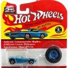 Hot Wheels 25th Anniversary Beatnik Bandit Metallic Blue Series A MOC 1993