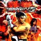 Tekken5 Playstation 2 ( Complete)