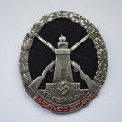 WWII THE GERMAN BADGE REICHSKRIEGERBUND LANDESVERB OST