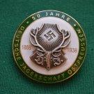 WWII THE GERMAN BADGE DEUTSCHE JAGERSCHAFT 50-YEAR MEMBERSHIP