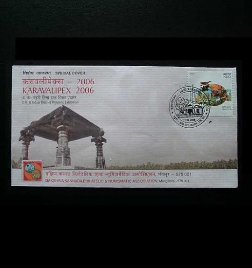 INDIA DAKSHINA KANNADA PHILATELIC & NUMISMATIC ASOCIATION FIRST DAY COVER 2006