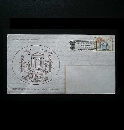 INDIA DE FACTOR TRANSFER OF PONDICHERRY FIRST DAY COVER 2005