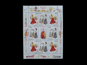 BELARUS STAMPS BELARUSSIAN NATIONAL COSTUME 2005