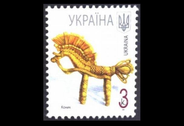 UKRAINE PAGE 90 STAMPS THREE KOPIYOK DEFINITIVE STAMPS HORSE