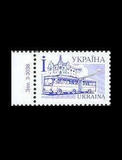 UKRAINE TROLLY BUS STAMPS PAGE 100 ONE KOPIYOK STAMPS 2003