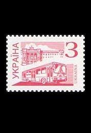 UKRAINE AUTO BUS STAMPS PAGE 100 THREE KOPIYOK STAMPS 2002