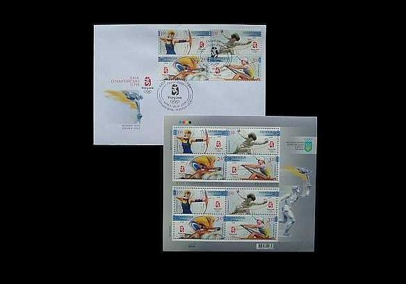 UKRAINE XXIX OLYMPIC GAMES BEIJING 2008 STAMPS