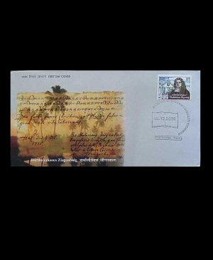 INDIA BARTHOLOMAEUS ZIEGENBALG STAMP  FIRST DAY COVER 2006