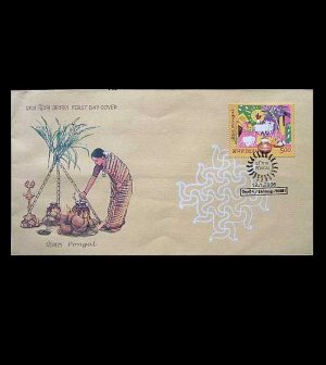 INDIA PONGAL FESTIVAL STAMP 2006 SHILLONG FIRST DAY COVER