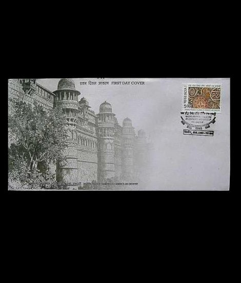 INDIA MADHYA PRADESH CHAMBER OF COMMERCE STAMP FIRST DAY COVER 2006