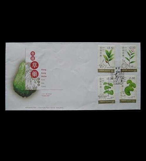 HONG KONG HERBS STAMPS FIRST DAY COVER 2001