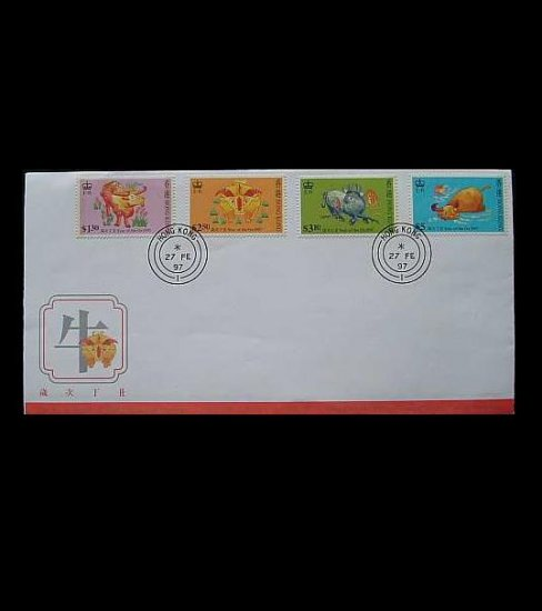 HONG KONG YEAR OF THE OX STAMPS FIRST DAY COVER 1997