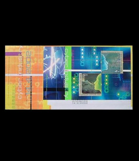 HONG KONG CYBER INDUSTRY IN HONG KONG STAMPS FIRST DAY COVER 2002