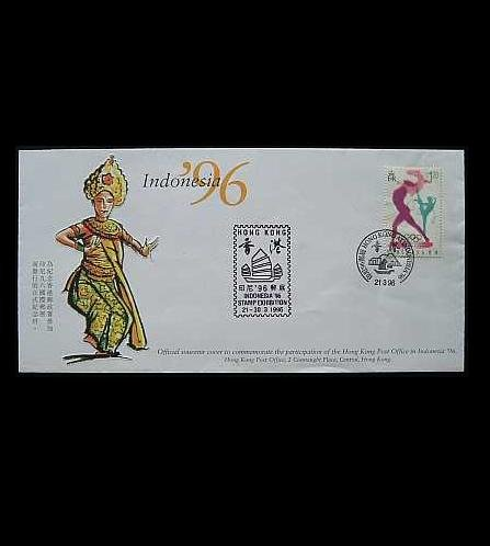 HONG KONG INDONESIA 96 STAMP FIRST DAY COVER 1996
