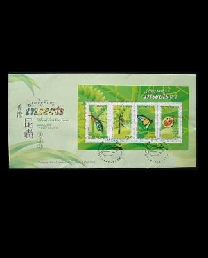 HONG KONG INSECTS STAMPS FIRST DAY COVER 2000