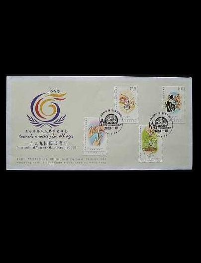 HONG KONG INTERNATIONAL YEAR OF OLDER PERSONS FIRST DAY COVER 1999