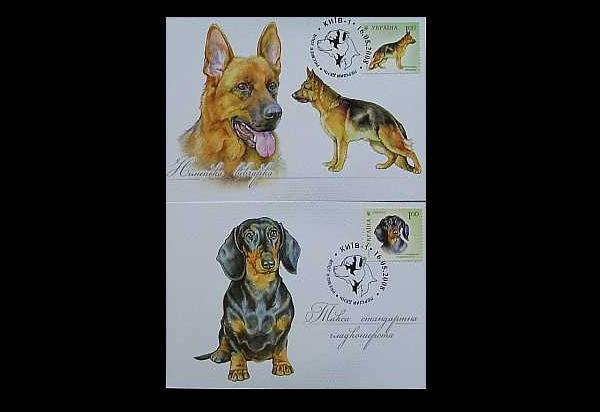 UKRAINE SET OF SIX DOGS ON STAMPS MAXIMUM POST CARDS 2008