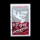 POLAND  35th ANNIVERSARY END OF WORLD WAR II STAMP 1980