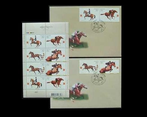 UKRAINE HORSES IN SPORT STAMPS 2006