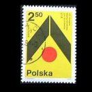 POLAND INTERNATIONAL ARCHITECTS CONGRESS STAMP 1981