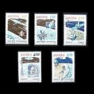 POLAND SPACE EXPLORATION STAMPS 1979