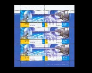BELARUS RENEWED ENERGY SOURCES STAMPS MINIPAGE 2006