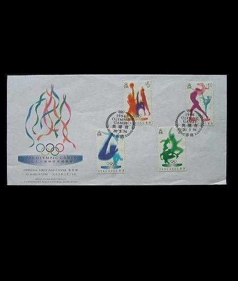 HONG KONG ATLANTA OLYMPICS STAMPS FIRST DAY COVER 1996