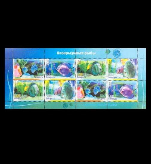 BELARUS AQUARIAN FISH STAMPS MINIPAGE 2006