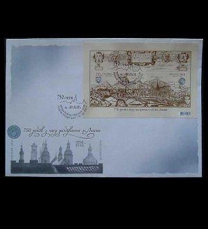 UKRAINE  750 YEARS CITY OF LVIV FIRST DAY COVER 2006