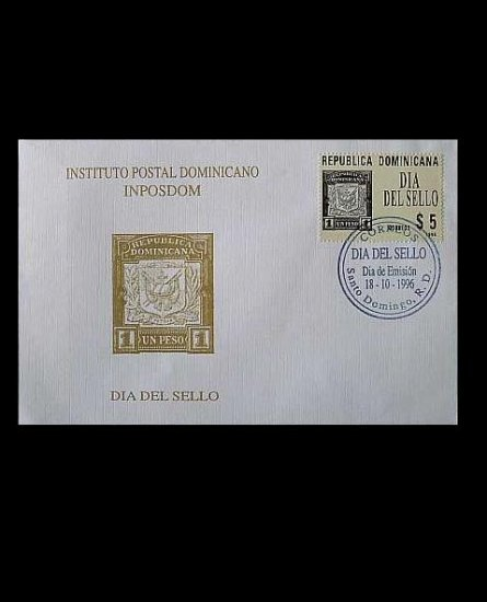 DOMINICAN REPUBLIC CELEBRATION OF THE FIRST STAMP FIRST DAY COVER 1996