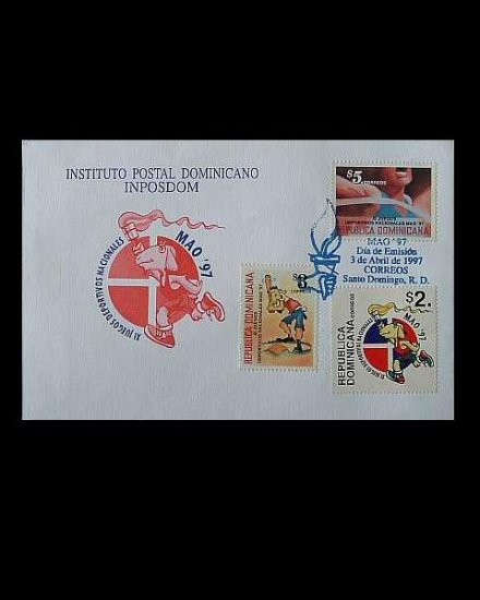 DOMINICAN REPUBLIC  NATIONAL SPORTS ON STAMPS FIRST DAY COVER 1997