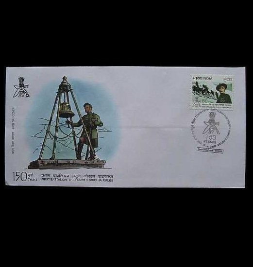 INDIA FIRST BATTALION THE FOURTH GORKHA RIFLES STAMP  FIRST DAY COVER 2007