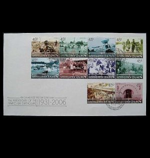 NEW ZEALAND HAWKES BAY EARTHQUAKE FIRST DAY COVER STAMPS 2006