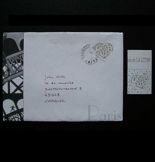 FRANCE FRANCK SORBIER TREE DESIGN COVER AND STAMP  2008
