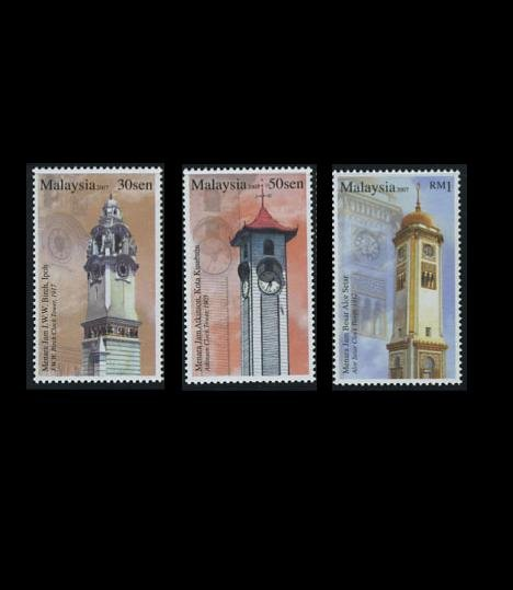 MALAYSIA CLOCK TOWER STAMPS 2007